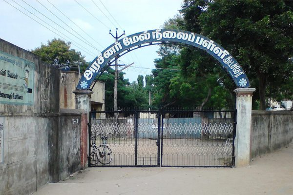 Higher Secondary School Thittacherry